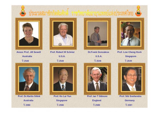 Honorary Fellow of RCPT Compatibility Mode Page_4