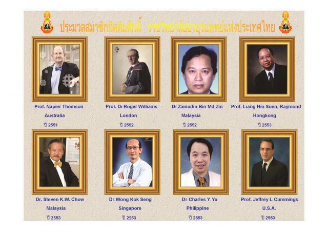 Honorary Fellow of RCPT Compatibility Mode Page_5